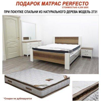 2731 / Спальня нат. дерево + матрас в подарок! в Израиле